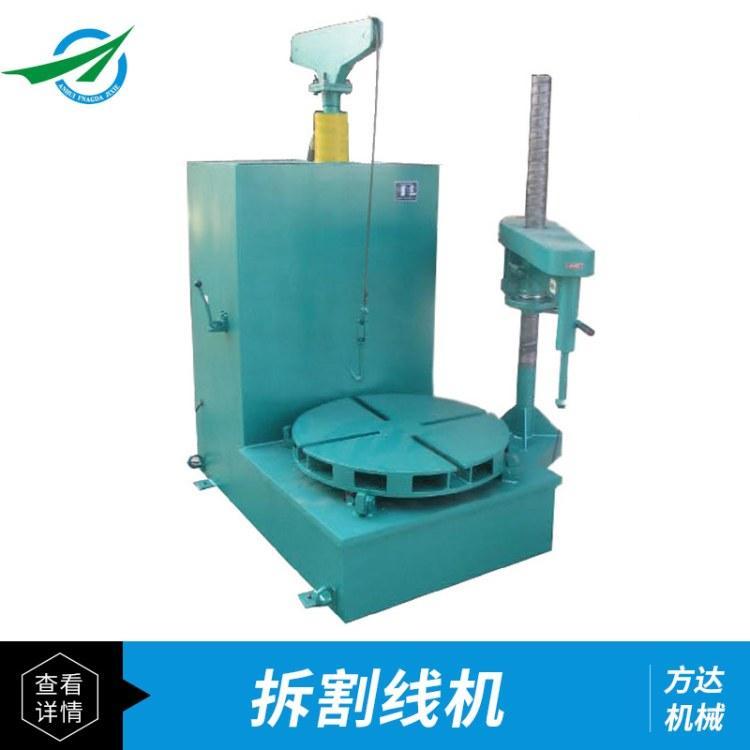 电机切割线机 电动线圈拆割线机 维修专用切拆拔一体机